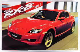 Fujimi 1:24 Mazda RX-8 Type S
